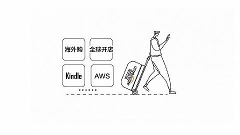 数据   亚马逊把最赚钱的业务留在中国,但它们能赢么?