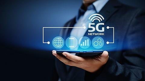 中国联通董事长王晓初:正式开通5G试验网