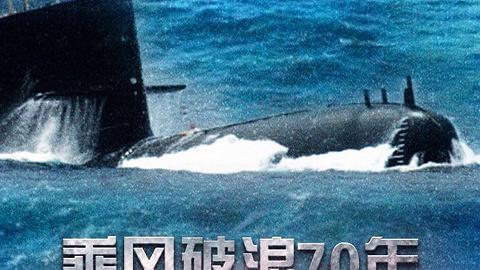 海陆空纪实!人民海军成立70周年海上阅兵活动??