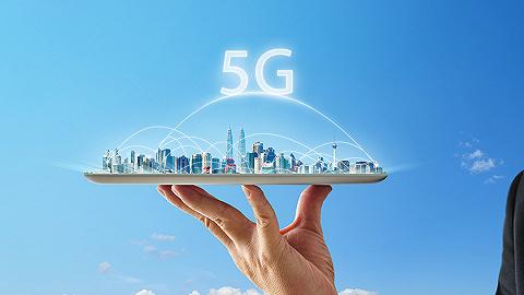 上海成首个联通5G试用城市!市政府与联通今签约