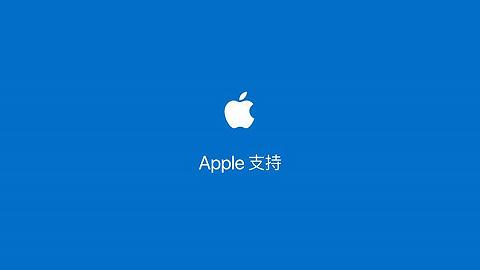 """""""不爱玩社交媒体""""的人设终于变了,苹果开了第一个官方微博"""