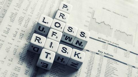 昂立教育两次业绩预告亏损相差2.35亿元,布局海外市场失利成主因