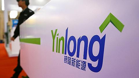 银隆称大股东涉嫌侵占公司利益14亿元,原总经理已被刑拘