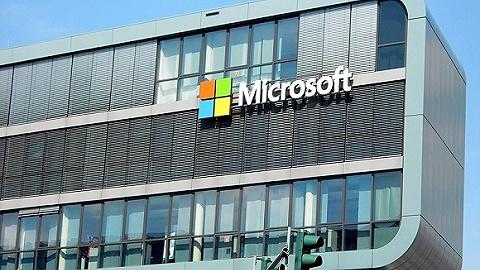 """微软日本试行""""做四天休三天""""新工作制度,并发放6000元补贴"""