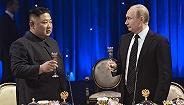 金正恩会晤普京,传递了哪些重要信息?