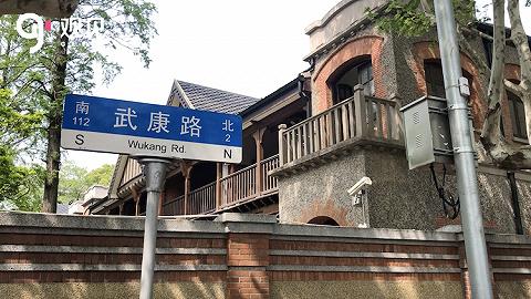 修?#27425;?#24247;路100弄?#22909;?#26377;?#25103;?#23376; ,上海还能称之为上海吗?