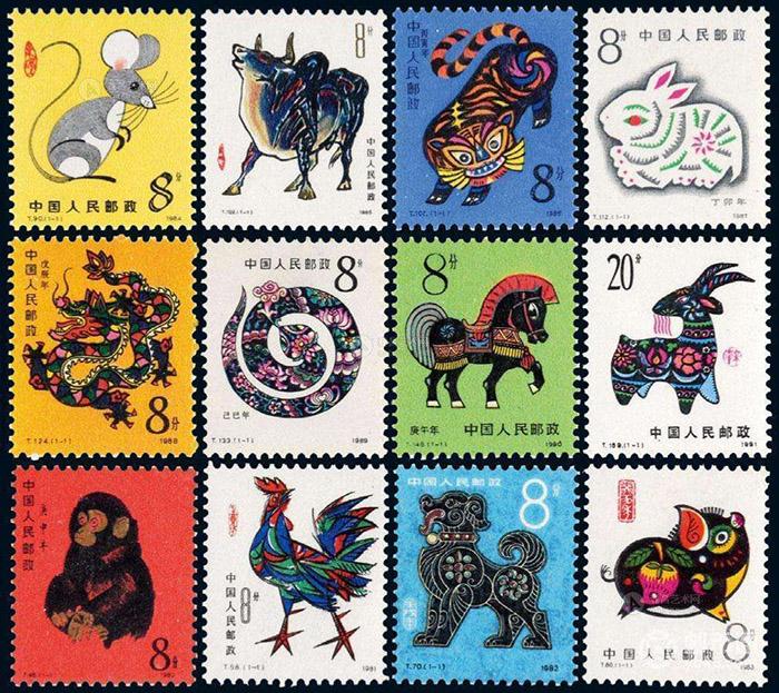 中国十二生肖邮票.