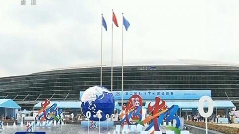 數字中國建設峰會閉幕 數字改變生活