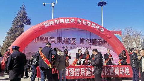 营商环境哪里强?上海居首,?#26412;?#21463;空气质量等影响排第二