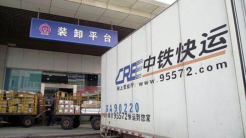 """【深度?#20426;?#20013;铁顺丰""""成立近一年,引入顺丰能否挽救中铁快运"""