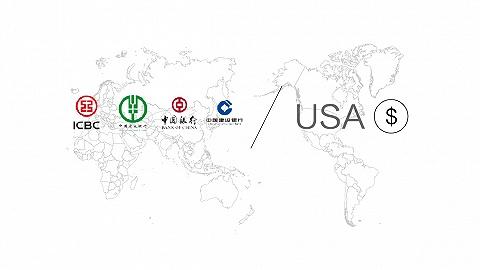 """全球最赚钱公司TOP10:中国四大银行和美国金融机构""""二分天下"""""""