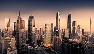 中国经济长期向好态势未变