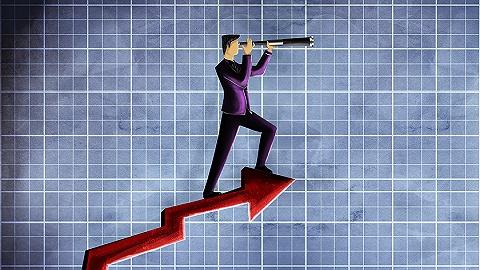 【界面晚报】国资委结束双首长制 OECD下调2019年全球GDP增速预期0.8个百分点
