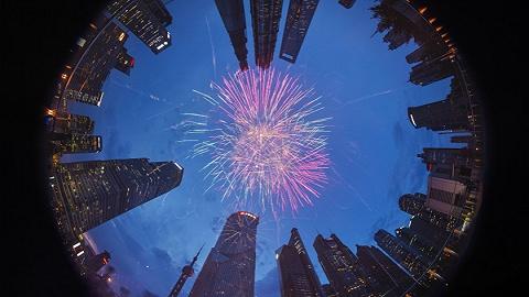 【财经24小时】上海率先出台贯?#25925;?#26045;《外商投资法》决定
