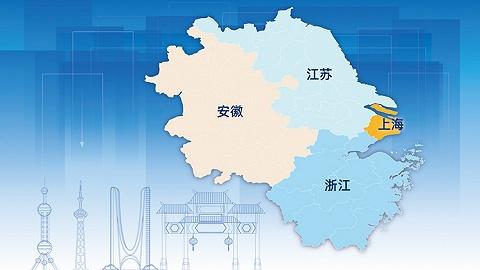 """为了这项国家战略,沪苏浙皖党政主要领导聚首芜湖,共绘""""一幅图"""""""