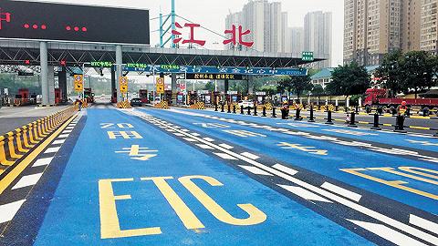 交通部:7月1日起ETC通行费优惠不少于5%,?#24066;?#32465;定既有支付账户