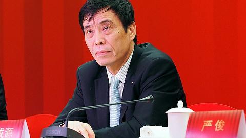 中国足协成立换届工作筹备组,上港董事长陈戌源任组长