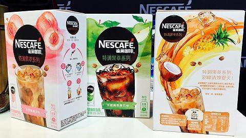 速溶咖啡终于有了新花样,雀巢咖啡上市水果味新品