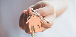 """揭秘""""以房养老""""骗局:被逼卖房还高利贷"""