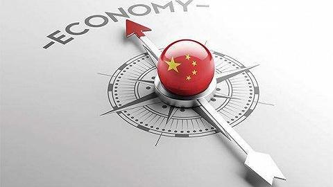 中国经济的活力澎湃(人民论坛)