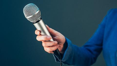【界面早报】央行银保监会就接管包商银行问题答记者问 深大通董事长引咎辞职