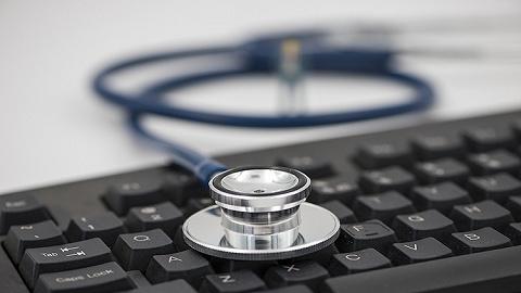 扣非后连亏六年,九安医疗的互联网医疗?#20301;?#33021;坚持多久?