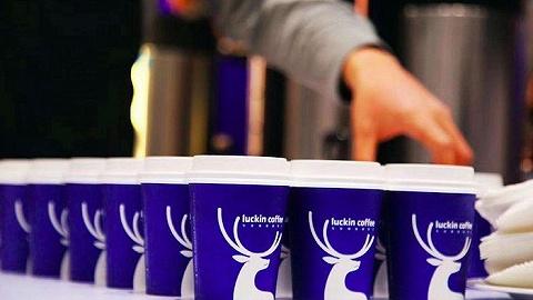 瑞幸将投啡釉帮咖啡机,会不会再次掀起补贴战?
