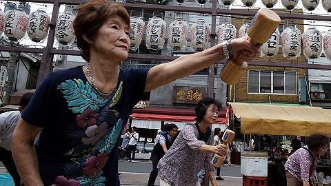 从退息到95岁,每对日本匹俦需求自掏腰包2000万日元?