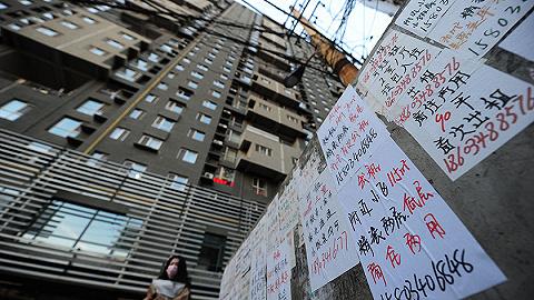【财经24小时】《住房租赁条例》有望年内推出