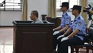 重庆男子杀害狱警刺伤法官,数罪并罚被判死刑