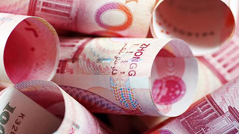 【财经数据】美联储释放降息信号,人民币大涨535点