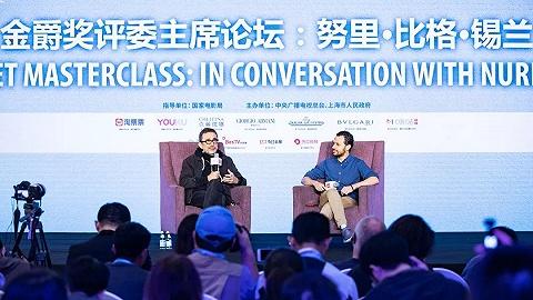 【上海國際電影節】金爵獎評委會主席錫蘭:我只是憑直覺來做電影