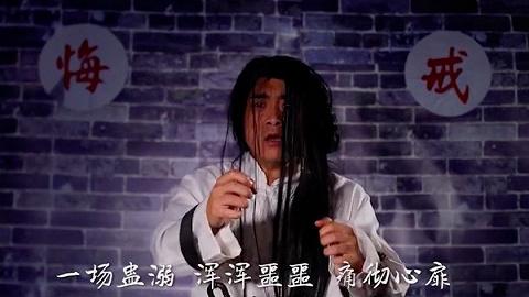 继反诈骗版《知否》后,上海警方又自导自演了《不染》宣传禁毒