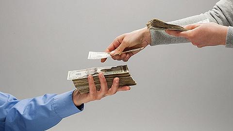 万亿规模保险资金集合信托迎新规,信用增级安排不得由金融机构提供