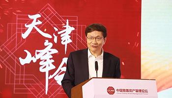 宜信唐宁:另类投资可提升未来十年慈善资产的管理水平