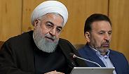 【天下头条】伊朗称只要美解除制裁可随时谈 特朗普驱逐百万非法移民行动遇阻