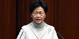 香港各界激烈斥责暴力乱港行径,支撑警方厉正执法
