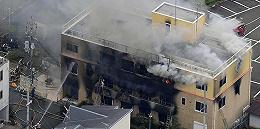 京都动画火灾惨剧:纵火者在报复什么?