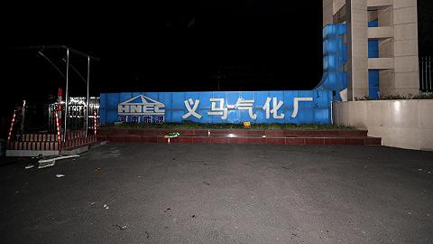 河南三门峡义马气化厂爆炸已致12死13重伤,3人失联