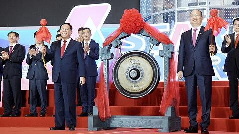 中国资本市场迈出重要一步!李强书记、易会满主席为科创板鸣锣开市