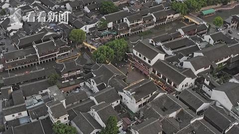 视频|深情告白伟大祖国 七宝古镇快闪唱出心中真情