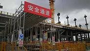 """备战超强台风""""利奇马"""",上海工地防台防汛厉阵以待"""