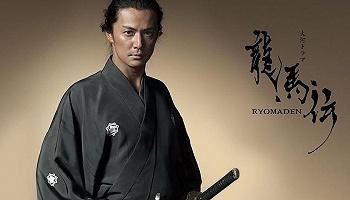 坂本龙马:传奇政治家与日本神话