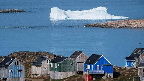 格陵兰政府回应特朗普购岛意向:谢邀,我们不卖