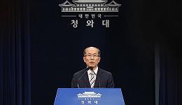 """韩国放弃""""军情协定"""",日本美国谁更失望?"""