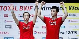 混双一金收官,中国羽毛球队创世锦赛最差战绩