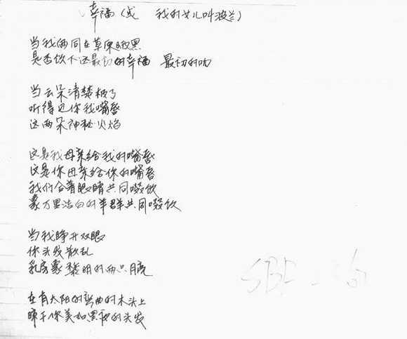 海子小学曹梦圆图片