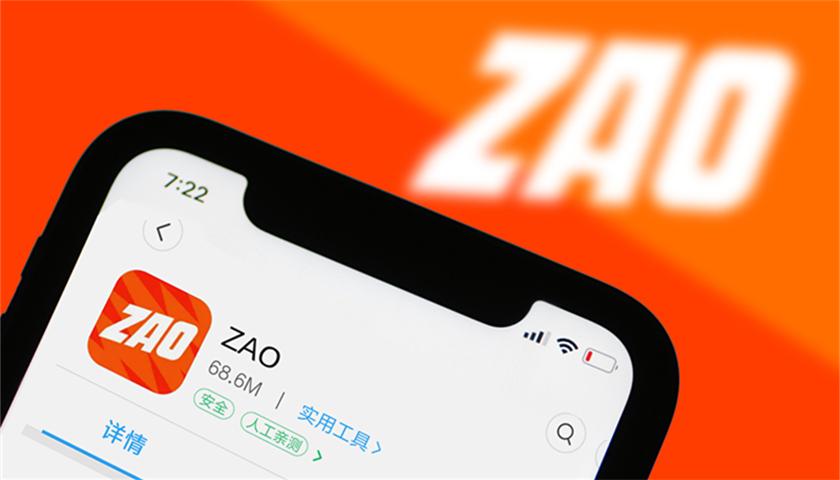 换脸协议暴露公民个人信息保护短板 界面新闻·中国