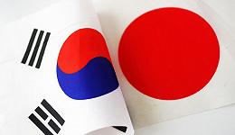 """韩国驻日大使收到含枪弹恫吓信:""""我有枪,我要追杀韩国人"""""""
