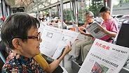 思念新民晚报创刊90周年座道会举办